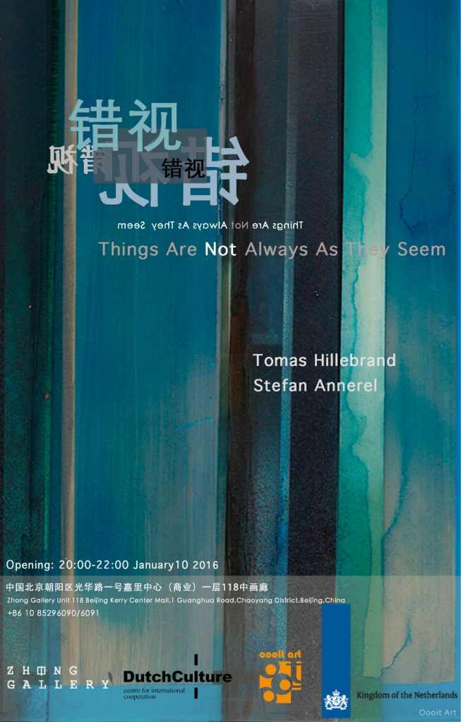 2016 Tomas and Stefan Beijing (3)