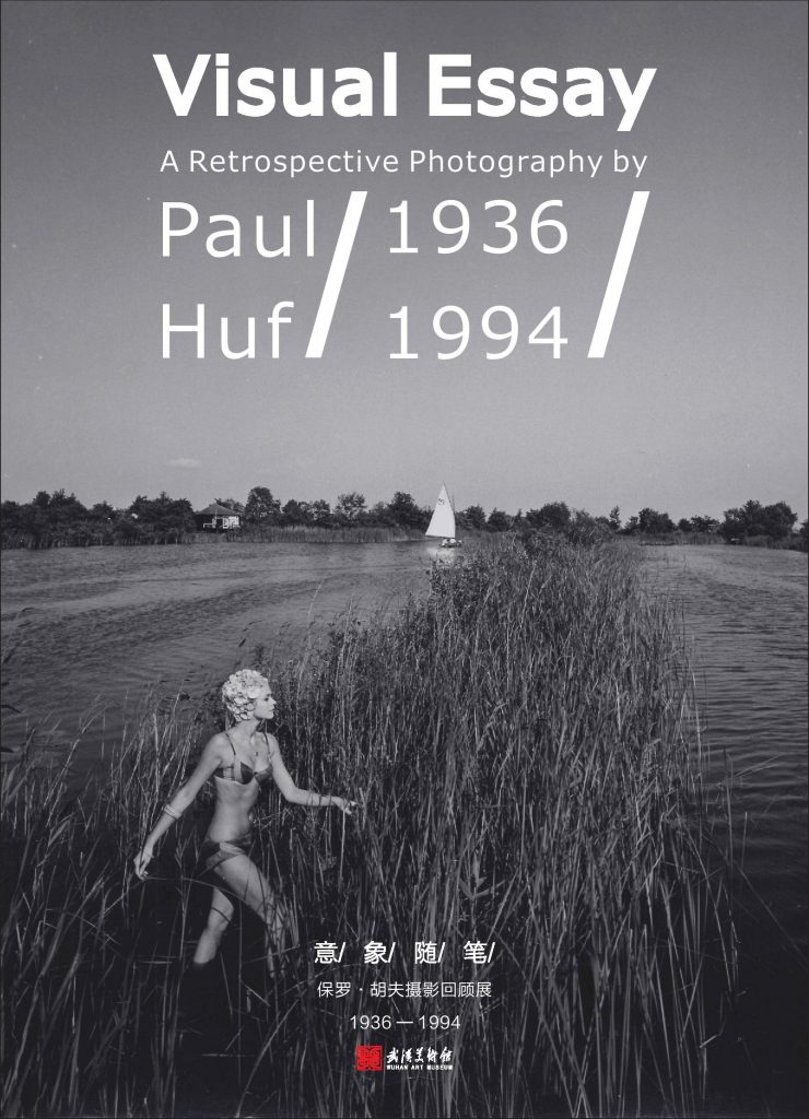 Invitation - Exhibition of Paul Huf-page-001
